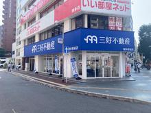 【店舗写真】スマイルプラザ博多駅前店(株)三好不動産