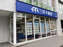 【店舗写真】スマイルプラザ西新店(株)三好不動産