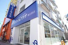 【店舗写真】スマイルプラザ春日原店(株)三好不動産