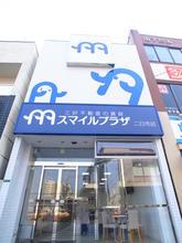 【店舗写真】スマイルプラザ二日市店(株)三好不動産