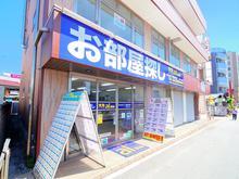 【店舗写真】ai賃貸  所沢店(株)アイ建設事務所