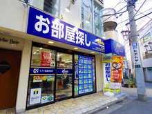 【店舗写真】ai賃貸 国分寺店(株)アイ建設事務所