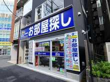 【店舗写真】ai賃貸 武蔵小金井店(株)アイ建設事務所