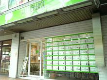 【店舗写真】ピタットハウス宮前平店(有)アドバンス