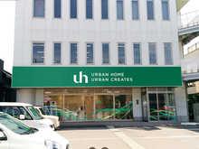 【店舗写真】(株)アーバンホーム富山店