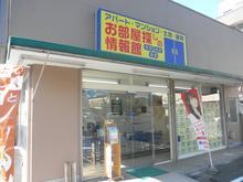 【店舗写真】(有)フタバ お部屋探しの情報館