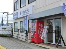 【店舗写真】不動産システム(株)松江駅前店