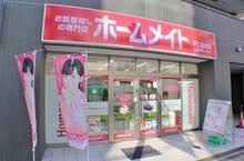 【店舗写真】ホームメイトFC志木店(株)クレア
