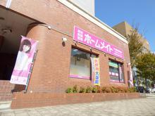 【店舗写真】ホームメイトFC新長田駅前店(株)エバーホーム