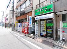 【店舗写真】(有)石井ホームサービス