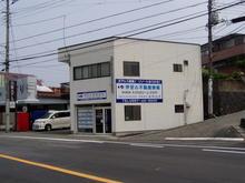 【店舗写真】(有)協有住宅