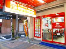 【店舗写真】賃貸住宅管理(株)広島駅前店