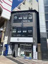 【店舗写真】(株)FirstLine 河原町本店