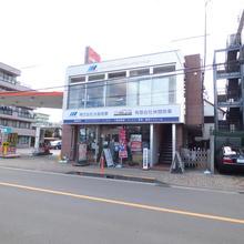 【店舗写真】(株)水島商事
