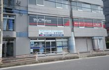 【店舗写真】シャーメゾンショップ (株)ニューライフオリジナル海老名店