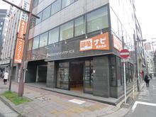 【店舗写真】(株)穴吹ハウジングサービス福岡赤坂店