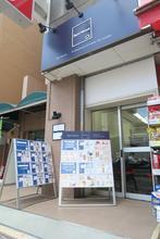【店舗写真】(株)レントハウス調布店