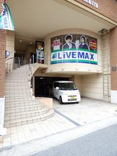 【店舗写真】リブ・マックス岡本店(株)リブマックスリーシング