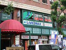 【店舗写真】リブ・マックス三宮店(株)リブマックスリーシング