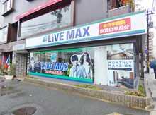 【店舗写真】リブ・マックスJR芦屋駅前店(株)リブマックスリーシング
