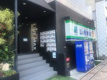 【店舗写真】リブ・マックス那覇店(株)リブマックスリーシング