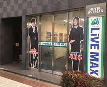 【店舗写真】リブマックス日本橋馬喰町店(株)リブマックスリーシング