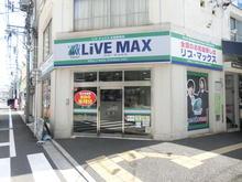 【店舗写真】リブ・マックス広島駅前店(株)リブマックスリーシング