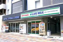 【店舗写真】リブ・マックス姫路店(株)リブマックスリーシング