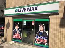 【店舗写真】リブマックス川崎店(株)リブマックスリーシング