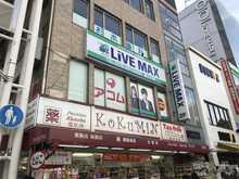 【店舗写真】リブ・マックス三宮南店(株)リブマックスリーシング