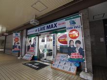 【店舗写真】リブ・マックス梅田店(株)リブマックスリーシング