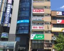 【店舗写真】リブマックス仙台東口店(株)リブマックスリーシング