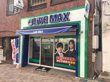 【店舗写真】リブ・マックス住吉駅前店(株)リブマックスリーシング