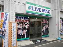 【店舗写真】(株)リブマックスリーシング豊中店