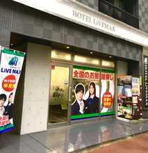 【店舗写真】リブマックス銀座店(株)リブマックスリーシング