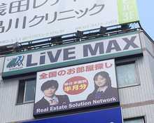 【店舗写真】リブマックス品川駅前店(株)リブマックスリーシング
