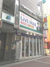 【店舗写真】リブ・マックス札幌店(株)リブマックスリーシング