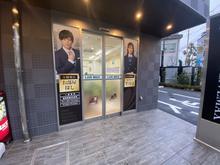【店舗写真】リブ・マックス立川駅前店(株)リブマックスリーシング