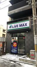 【店舗写真】リブ・マックス国分町店(株)リブマックスリーシング