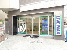 【店舗写真】リブマックス高田馬場店(株)リブマックスリーシング