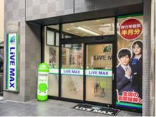 【店舗写真】リブマックス綾瀬駅前店(株)リブマックスリーシング
