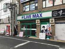 【店舗写真】リブ・マックス高槻店(株)リブマックスリーシング
