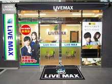 【店舗写真】(株)リブマックスリーシング岡山駅前店