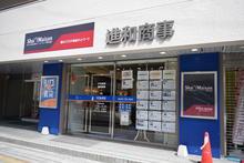 【店舗写真】リロの賃貸 (株)進和商事本店