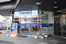 【店舗写真】リロの賃貸 (株)進和商事泉中央駅前店