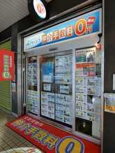 【店舗写真】(株)アトリフ梅田店