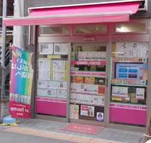 【店舗写真】(有)フィールコーポレーション