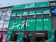【店舗写真】エイブルネットワーク安城店(株)REA