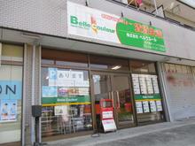 【店舗写真】(株)ベルクルール柏の葉キャンパス本店