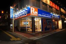 【店舗写真】ルームマーケット沖浜バイパス店(株)タカラトラスティー